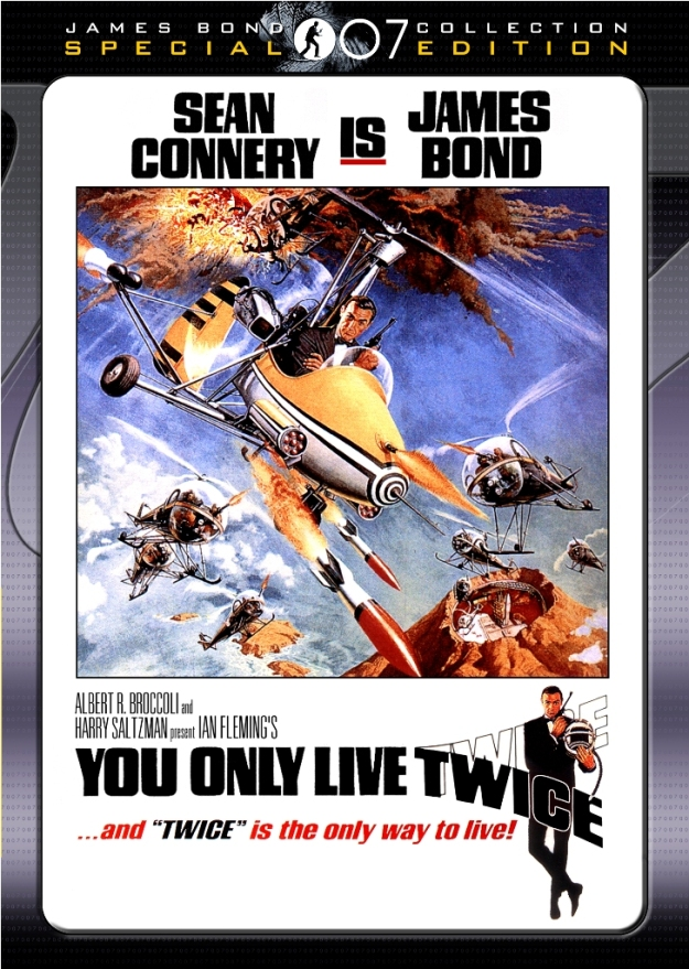 You Only Live Twice (1967) dvd cover