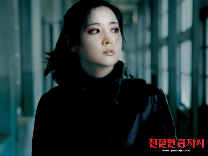 Sympathy for Lady Vengeance wallpaper 06