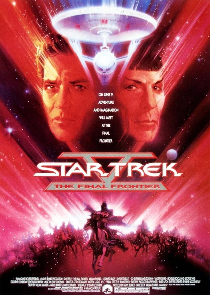 star trek the final frontier poster1